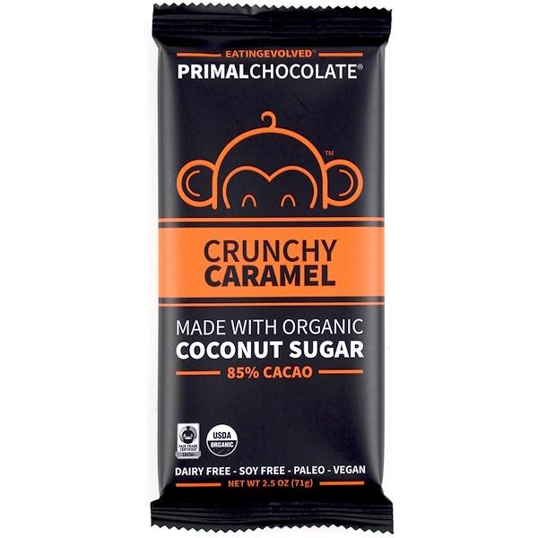 Evolved Chocolate, PrimalChocolate, Crunchy Caramel 85% Cacao, 2.5 oz (71 g)