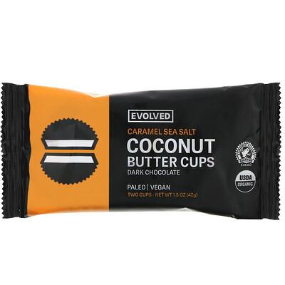 Горький шоколад, Рожки с кокосовым маслом, Карамель и морская соль, Два рожка, 1,5 унции (42 г)