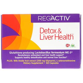 Dr. Ohhira's, Reg'Activ، التخلص من السموم وصحة الكبد، 60 كبسولة