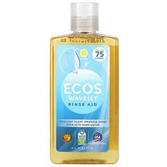 Earth Friendly Products, Ecos, Wavejet, Rinse Aid, Lemon, 8 fl oz (237 ml)