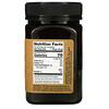 Egmont Honey, Manuka Honey, Raw And Unpasteurized, 150+ MGO, 17.6 oz (500 g)