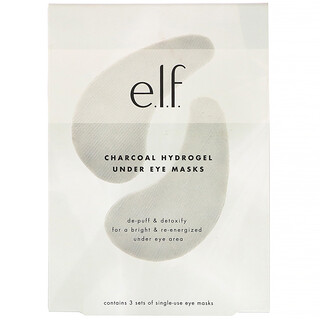 E.L.F., أقنعة الهلام المائية من الفحم تحت العين، طقم من 3 قطع