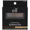 E.L.F. Cosmetics, Eyebrow Kit, Gel - Powder, Medium, Gel 0.05 oz (1.4 g) - Powder 0.08 oz (2.3 g)