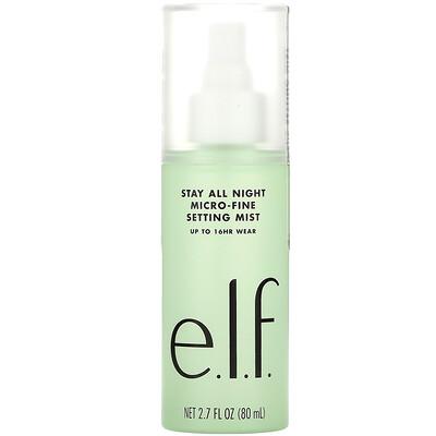 E.L.F. Stay All Night Micro-Fine Setting Mist, 2.7 fl oz (80 ml)