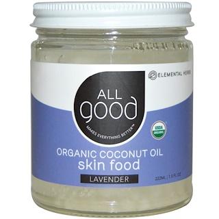 All Good Products, All Good, Organic Coconut Oil, Skin Food, Lavender, 7.5 fl oz (222 ml)