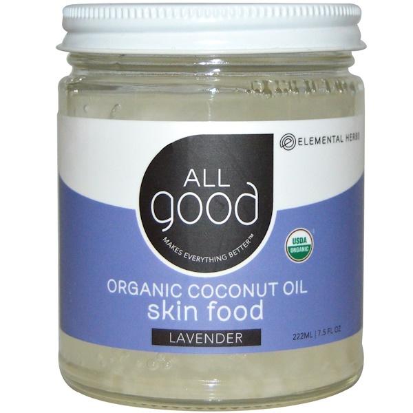 All Good Products, All Good, Органическое кокосовое масло, питание кожи, лаванда, 7.5 ж.унций (222 мл) (Discontinued Item)