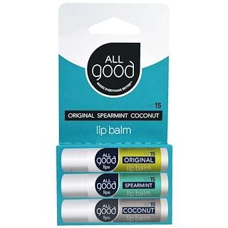 All Good Products, リップバーム、SPF 15、オリジナル、スペアミント、ココナッツ、3パック、4.25 g