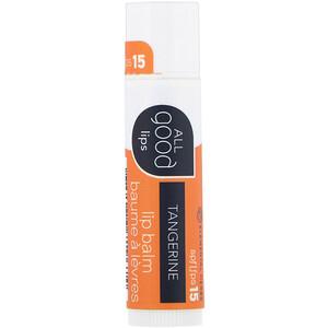 Ол Гуд Продактс, All Good Lips, Lip Balm, SPF 15, Tangerine, 4.25 g отзывы