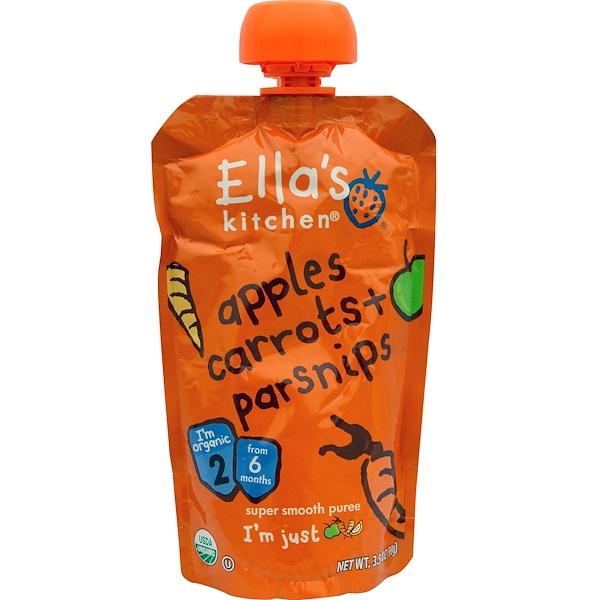 Ella's Kitchen, Яблоки, морковь + пастернак, нежнейшее пюре, 3,5 унции (99 г)