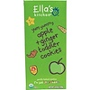 Ella's Kitchen, Toddler Cookies, Apple + Ginger, 12 Packs, 9 g Each (Discontinued Item)