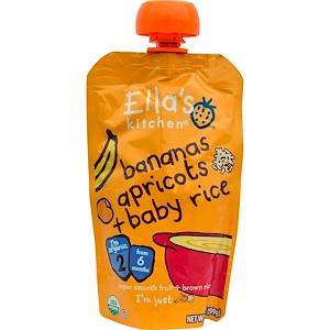 Эллас Китчен, Bananas, Apricots + Baby Rice, Stage 2, 3.5 oz (99 g) отзывы