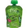 Ella's Kitchen, 페어스 페어스 페어스, 슈퍼 스무드 퓌레, 2.5 온스 (70 그램)