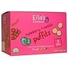 Ella's Kitchen, Raspberry + Vanilla Puffits, 5 Handy Bags, 1.06 oz (6 g) Each (Discontinued Item)