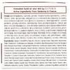 Elensilia, Elensilia-CPP, Collagen 80 Intensive Cream, 50 g