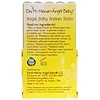 Earth Mama Angel Baby, Bottom Balm, 2 fl oz (60 ml)