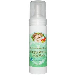 Earth Mama Angel Baby, Happy Mama Body Wash, Ginger Grapefruit, 5.3 fl oz (160 ml)