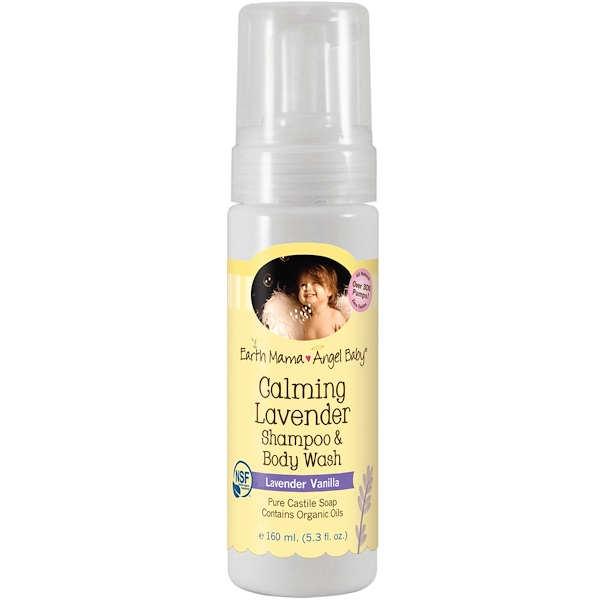 Earth Mama Angel Baby, Calming Lavender Shampoo & Body Wash, Lavender Vanilla, 5.3 fl oz (160 ml)
