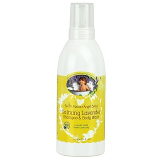 Earth Mama Angel Baby, Calming Lavender Shampoo & Body Wash, Lavender Vanilla, 34 fl oz (1 L)