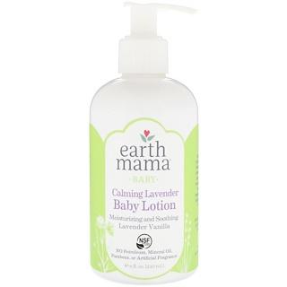 Earth Mama, Baby, Calming Lavender Baby Lotion, Lavender Vanilla, 8 fl oz (240 ml)