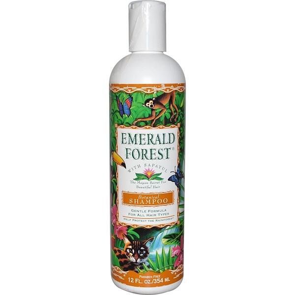 Emerald Forest, Botanical Shampoo, with Sapayul, 12 fl oz (354 ml) (Discontinued Item)