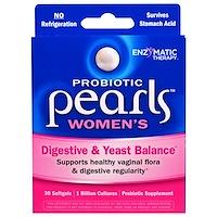 Пробиотические горошины для женщин, поддерживающие пищеварительную систему и микрофлору, 30 мягких капсул - фото