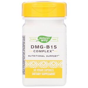 Натурес Вэй, DMG-B15 Complex, 60 Vegan Capsules отзывы
