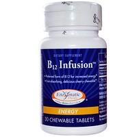 Экстракт витамина B12, энергетический, 30 жевательных таблеток - фото