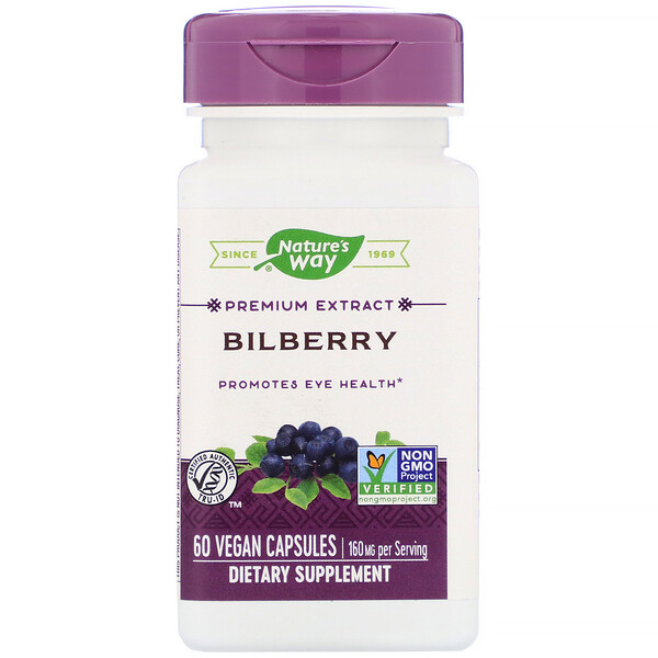 Bilberry, 160 mg , 60 Vegan Capsules
