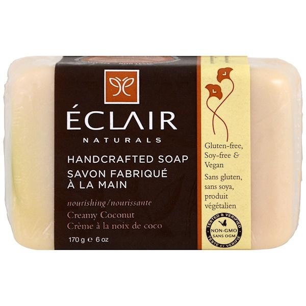 Eclair Naturals, 手工皂,奶油椰子,6 盎司(170 克)