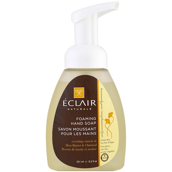 Eclair Naturals, フォーミングハンドソープ、シアバター & オートミール、8.5液量オンス (251 ml)