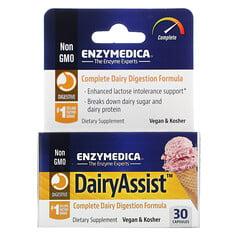 Enzymedica, DairyAssist 膠囊,30 粒