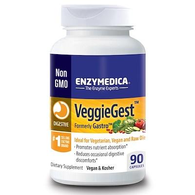 VeggieGest (предыдущее название Gastro), 90 капсул