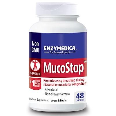 Купить MucoStop, 48 капсул