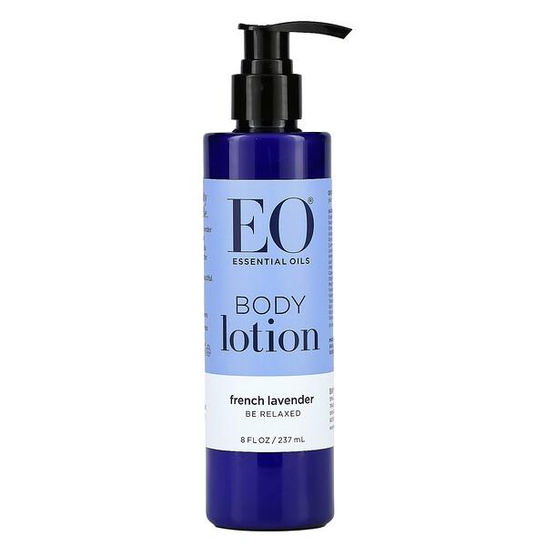 Body Lotion, French Lavender, 8 fl oz (236 ml)