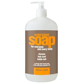EO Products, Everyone Soap un jabón para cada quien y para todos, Menta Cítrica +, 32 fl oz (960)
