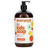 Everyone, Everyone for Every Body, 3 in 1 Kids Soap, Orange Squeeze, 32 fl oz (946 ml)