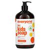 Everyone, 3 in 1 Kids Soap, Orange Squeeze, 32 fl oz (946 ml)