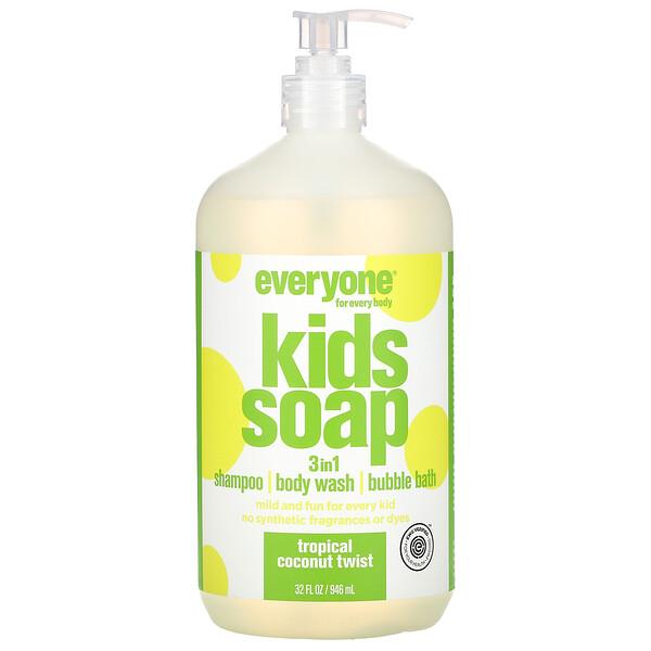 Everyone, Everyone Soap pour tout enfant, touche noix de coco tropicale, 946 ml