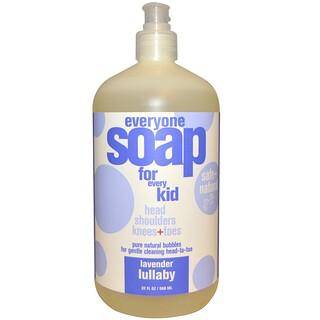 EO Products, エブリワンソープ・フォー・エブリキッド(子供用ソープ)、ラベンダーララバイ、32 液量オンス (960 ml)
