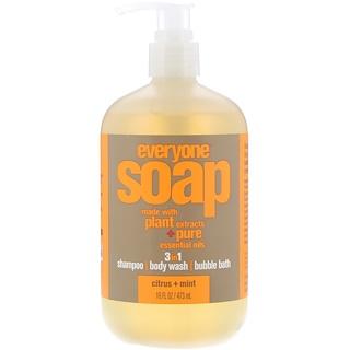 EO Products, صابون الكل، 3 في 1، الموالح + النعناع، 16 أوقية سائلة (473 مل)