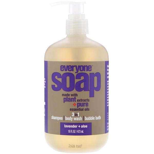 EO Products, Everyone皂,3合1,薰衣草+蘆薈,16液量盎司(473毫升)