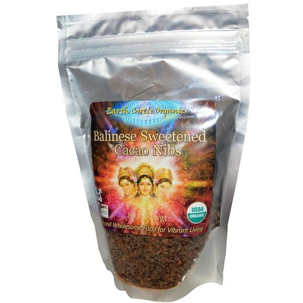 Earth Circle Organics, Balinese Sweetened Cacao Nibs, 8 oz (Discontinued Item)
