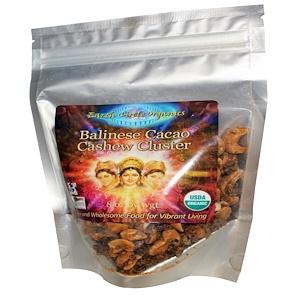 Ёрт Секл органикс, Balinese Cacao Cashew Cluster, 8 oz отзывы
