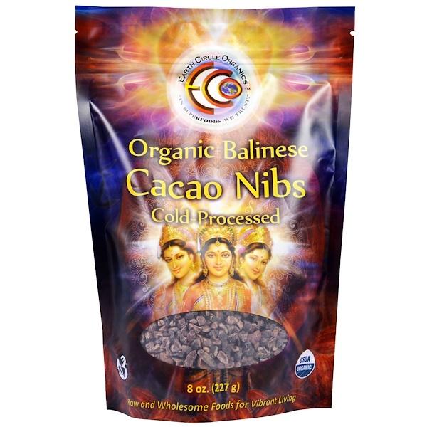 Earth Circle Organics, Organic Balinese Cacao Nibs, 8 oz (227 g) (Discontinued Item)