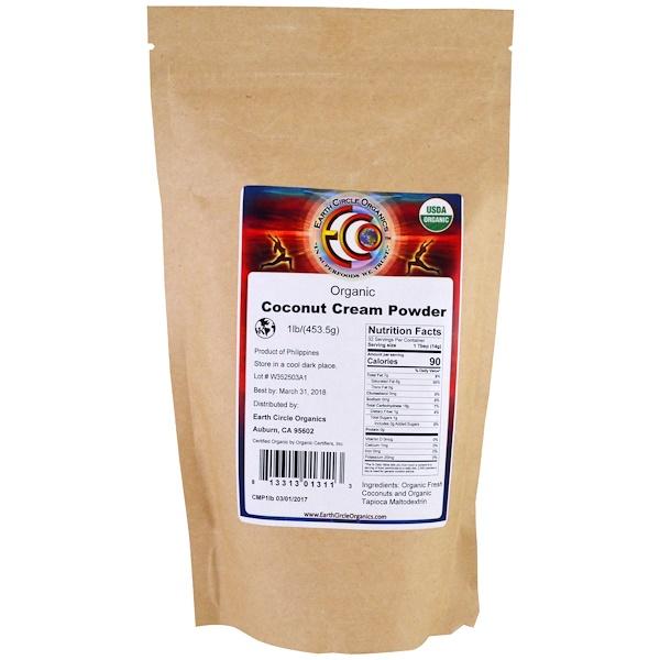 Earth Circle Organics, Organic Coconut Cream Powder, 1 lb (453.5 g)