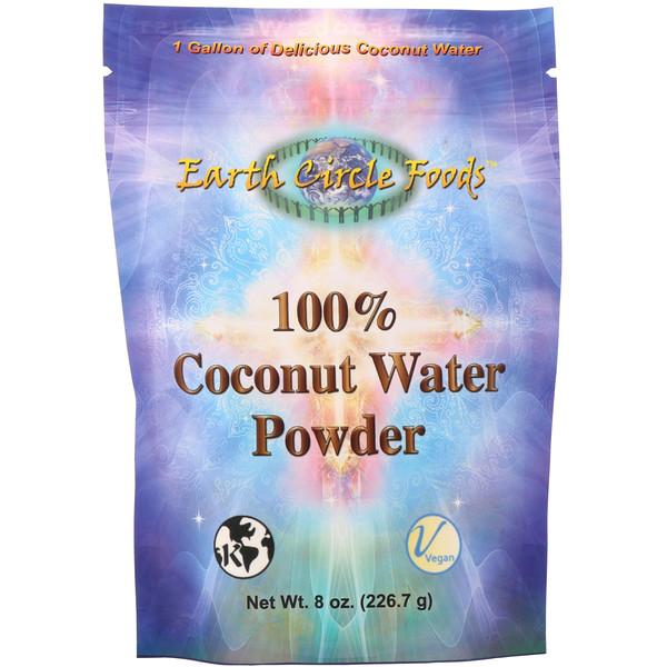Earth Circle Organics, 100% Coconut Water Powder, 8 oz (226.7 g)