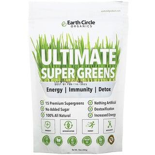 Earth Circle Organics, Ultimate Super Greens, 10 oz (283 g)