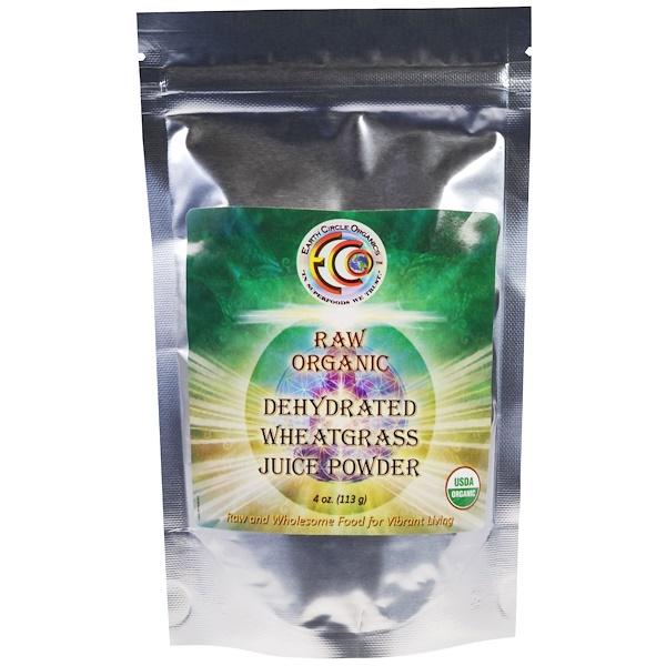 Earth Circle Organics, Raw Organic Dehydrated Wheatgrass Juice Powder, 4 oz (113 g)