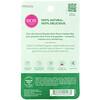 EOS, органічний повністю натуральний бальзам для губ із маслом ши, солодка м'ята, 7г (0,25унції)
