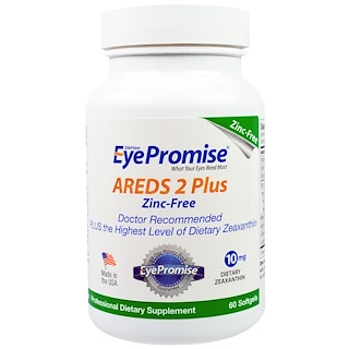 EyePromise, AREDS 2 Plus, 60 Softgels
